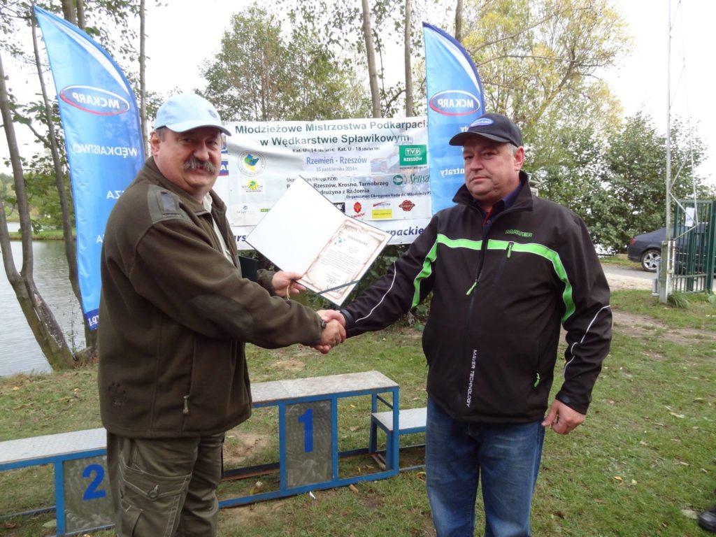 Молодежный Чемпионат Подкарпатское рземием 15-10-2016